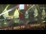 Ольга Бузова - Под звуки поцелуев (Танцы. Ёлка. МУЗ-ТВ) 11.12.2016
