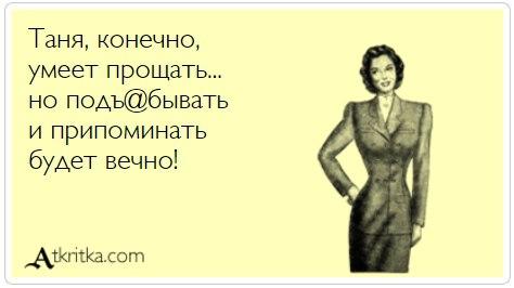 Фото №456239520 со страницы Татьяны Афанасьевой
