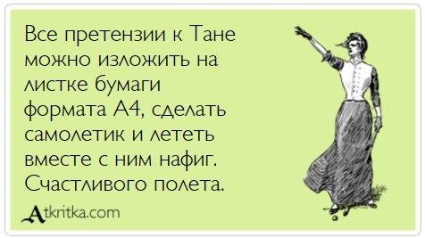 Фото №456239521 со страницы Татьяны Афанасьевой