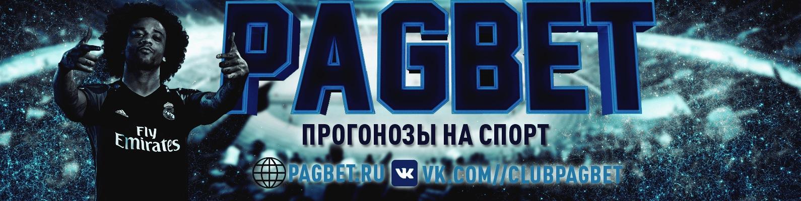 Лучшая группа вк прогнозы ставки транспортный налог 2015 рязанская область ставки