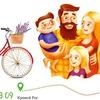 Велопробег к празднику Семьи, Любви и Верности