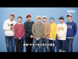 [COMMERCIAL] 161027 EXO @ SPAO Taiwan facebook update