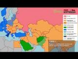 Кольцо Анаконды. стратегия IV-го рейха. Операция по окружению России. РИА Катюша(2016)