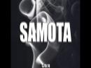 SamoTa-ОсобоАккуратный приглашение 2015
