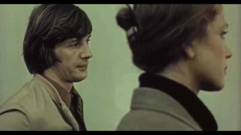 ФИЛЬМ - 1979 - С Любимыми Не Расставайтесь (ПАВЕЛ АРСЕНОВ)