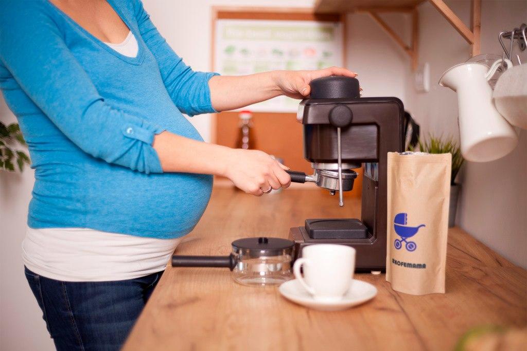 Как мужчина относится к беременной женщине 50