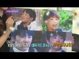 100816 Hongki cut @ KBS Entertainment Weekly