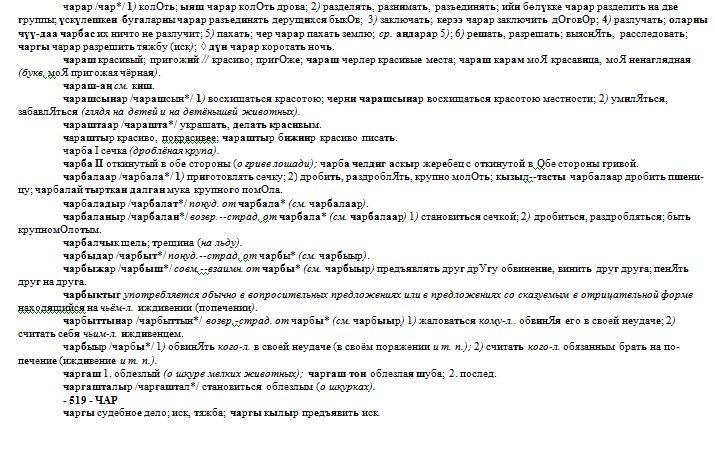 zY_VIDq1OVc.jpg