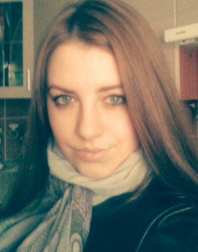 Марішка Яремчук