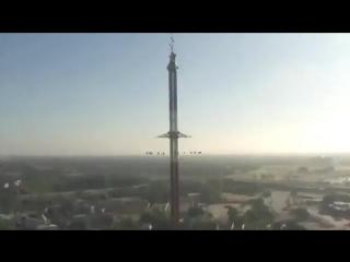 Самый высокий аттракцион в мире