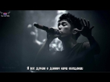 ONE OK ROCK ft. Mah (SiM), Koie (Crossfaith), Masato (Coldrain) – Skyfall (рус. саб)