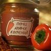 Копченый Греческий перец. Pepper Aridea РЕЦЕПТЫ