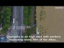 Water level of major Yangtze River tributary breaks records