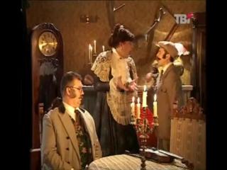 Приключение Шерлока Холмса и его компании - 24 Эпизод (Чудовище)