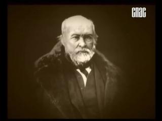 Исповедь врача. Николай Иванович Пирогов (из цикла