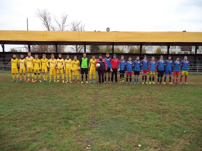Відбувся четвертий тур чемпіонату Харківської області з футболу