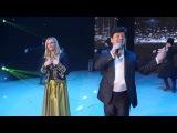 Феликс Царикати и Наталья Гулькина - Наша весна
