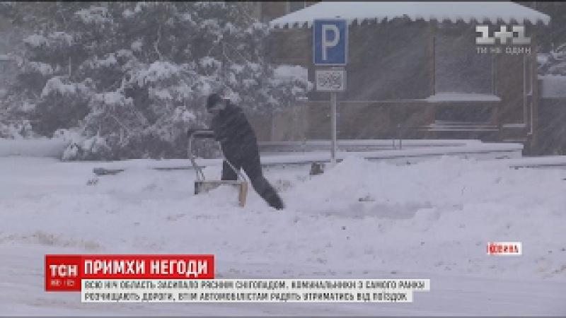 Сніг, мороз і сильний вітер: на Буковині автомобілістам рекомендують утриматися...