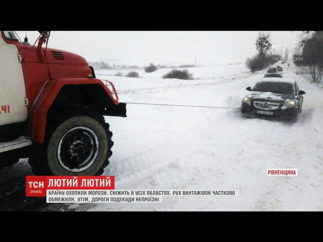 Україна долає випробування снігом та морозом