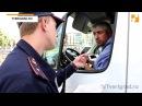 В Твери водитель маршрутки заперся от гаишников вместе с пассажирами