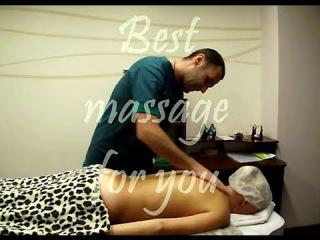 Массаж спины.Мастер-класс.Back massage. best massage for you