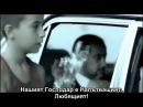 Мишари Рашид - Ля иляхе илляллах (български субтитри)