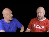 А.Кочергин: и Д.Пучков - Разведопрос (15.07.2016)