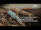 В Монине не сохранили бассейн, где тренировались Гагарин и Титов