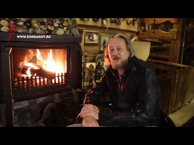 Виталий Сундаков - ВТОРАЯ неШУТОЧНАЯ ЛЕКЦИЯ РОЗОВЫЕ ОБЛАКА / 30 декабря 2015