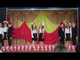Феодосия школа №17 Концерт день учителя 2016