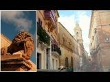 LTS от Amway. Нас ждет Мальта в 2017!!!!