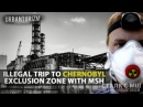 Illegal trip to Chernobyl Exclusion Zone with MSh. Trailer. Сталк с МШ