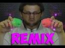 Крики испуги Kuplinov'a Нарезка Remix 7