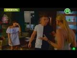 Киев Днем и Ночью 2 сезон 39 серия | Київ вдень та вноч