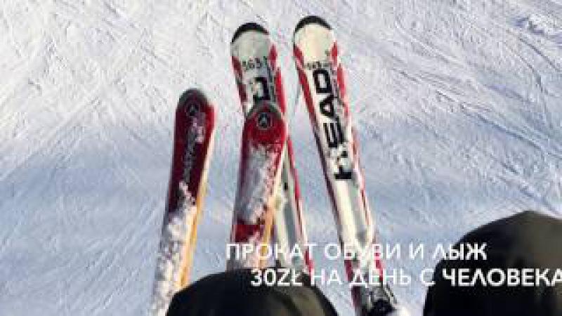 Как мы на лыжах ездить научились. Цены. Через Чехию в Горы. Ladek Zdroj