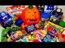 МЕГА-выпуск ХЭЛЛОУИН Helloween. СЮРПРИЗЫ - МОНСТРЫ ЗОМБИ...Тыква Play-Doh, Стикизы, ДИСНЕЙ,...