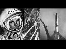 Тайна жизни и смерти Ю Гагарина Вы этого не знаете