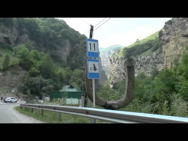 Чегемские водопады летом 2016_Александр Кравцов