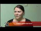 Полицейские Нижнекамска в одной из комнат общежития обнаружили тело мужчины