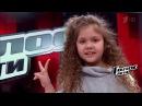 Алина Сансызбай: «Явеселушка ихохотушка». Голос.Дети-4