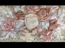 АТЛАСНЫЕ РОЗОЧКИ -- ДЛЯ НОВИЧКОВ -- ШКОЛА ВЫШИВКИ ЛЕНТАМИ Татьяны Шелиповой: How to Make ROSE