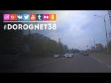 ПДД НЕ ДТП Встречка #12 Усть-Илимск