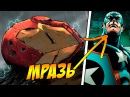 Умер ли Тони Старк и почему Капитан Америка мразь. Гражданская Война 2 - пересказ сюжета. кисимяка комиксы kisimiaka