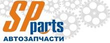Интернет магазин автозапчастей Красноярск