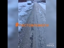 Снежные завалы в мкр Кузнечики