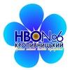 Навчально-виховне об'єднання №6 Кропивницький