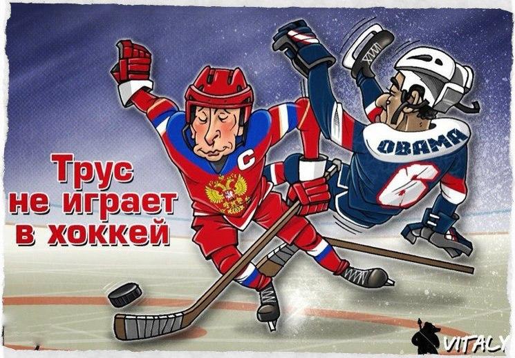 Картинки, картинки с днем хоккея прикольные