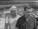 Берегись автомобиля (1966)