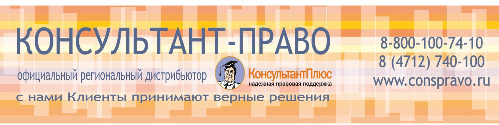 ооо экспертиза и право м курская бухгалтер