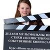 """Школа детской мультипликации """"Энфис"""""""